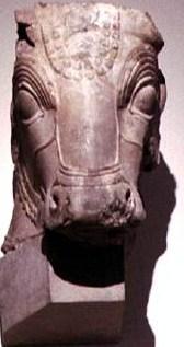 Bull's Head - An Ancient Mesopotamian Idol