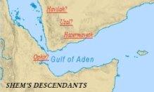 The Sons of Noah: Shem's Descendants in Southern Arabia
