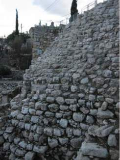 The Jerusalem Stone Stepped Structure, possibly David's Millo from the Bible.