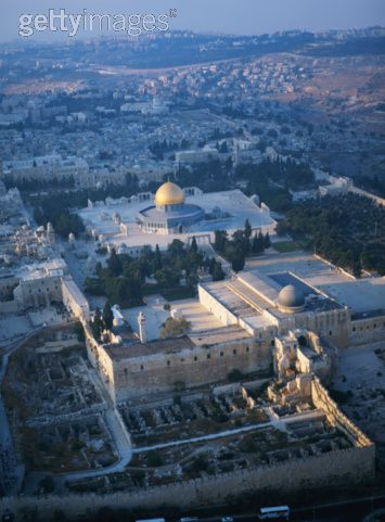 The Temple Mount, with the Western Wall and the Dome of the Rock