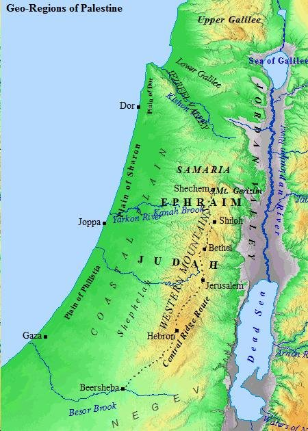 The Tribe of Ephraim occupied land immediately to the north of the tribe of Judah. Ephraim was the royal tribe of the North.