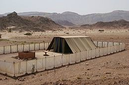 A replica of the Tabernacle of Moses in Timna, Israel.