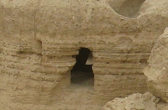 A cave near the Dead Sea