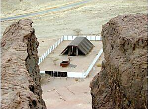 The Tabernacle of Moses replica in Timna.