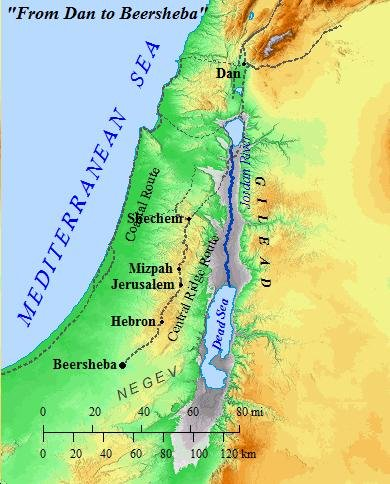 A Map of Ancient Israel From Dan to Beersheba in the Negev