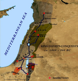 A Map of King David's Empire ca. 1000 BC.