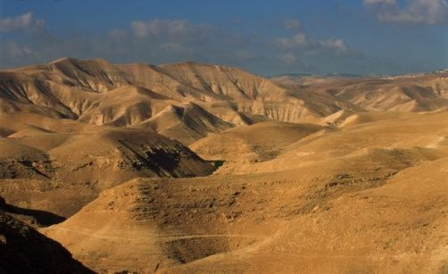 The vast Judean wilderness was part of the tribe of Judah.