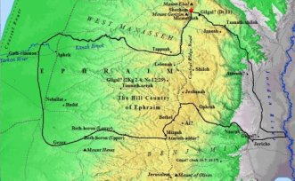 The boundaries of the tribe of Ephraim and its cities.