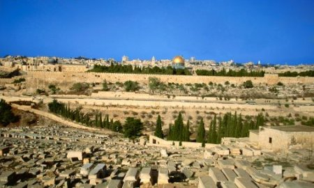 The Golden Gate, Dome of the Rock and Jerusalem Old  City as seen from the Mt. of Olives.