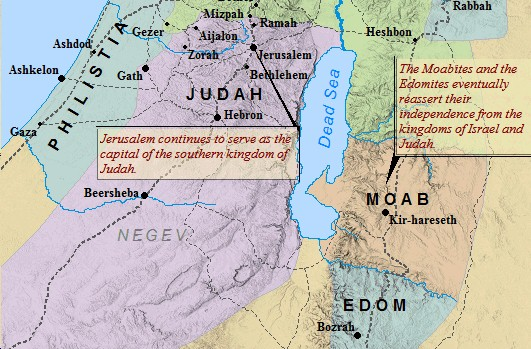 A map of the southern kingdom of Judah.
