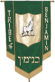 The Hebrew for Benjamin runs across the bottom of the flag