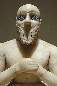 Ebishi II from the Temple of Ishtar in Mari