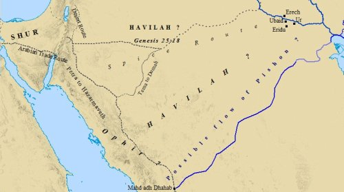 Old Testament map of possible Garden of Eden location.