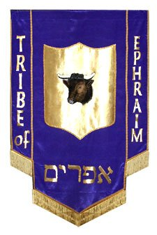 Tribal Banner of the tribe of Ephraim.