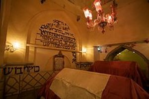 The interior of the tomb of Queen Esther of the Bible and Mordecai.