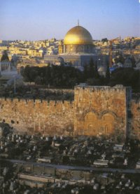 The Dome of the Rock towers above the Golden Gate on the Temple Mount.