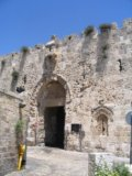 Gates of Jerusalem, the Zion Gate.