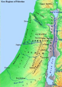 Map of the tribe of Ephraim and geo-regions of Palestine.