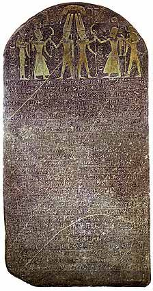 The Israel Stele, or Merneptah Stele, was inscribed during the reign of ancient Egyptian King Merneptah (1213 to 1203 BC)