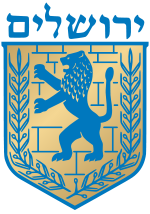Emblem of  the tribe of Judah.