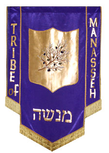 Tribe of Manasseh Emblem