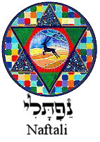 Tribe of Naphtali Tribal Emblem