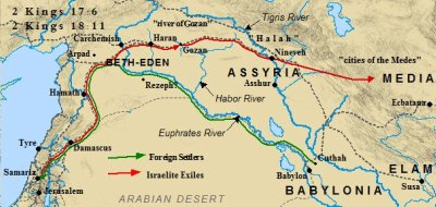 Ephraimites were deported to Assyria