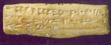 This tablet from ancient Ugarit contains the world's first alphabet, dating to ca. 1400 BC.