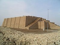 The stepped ziggurat of Ur.
