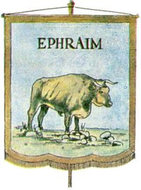 Tribe of Ephraim emblem.
