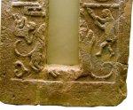 Mycenaen Grave Stele #3
