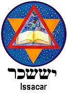 The tribal emblem of Issachar.