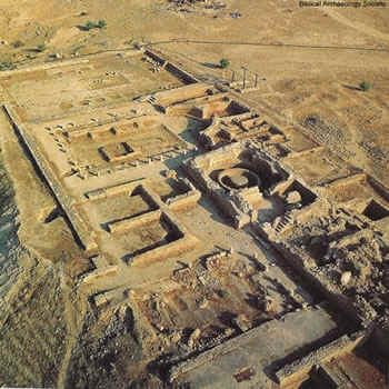 Ruins of Herod's Palace in ancient Jericho.