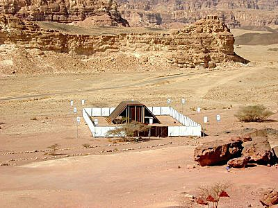 The Tabernacle of Moses replica in Timna, Israel.
