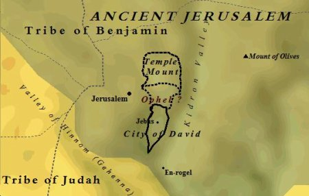 A map of Jerusalem during the time of the Judges & David, ca. 1200-1000 BC.