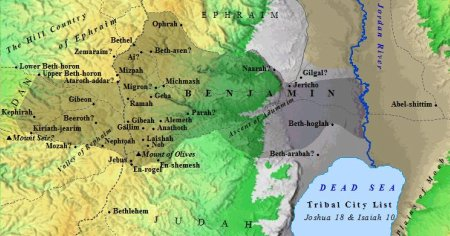 The boundary and cities of the tribe of Benjamin.
