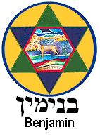 Tribe of Benjamin tribal emblem.