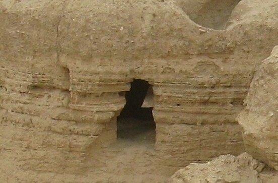 A cave near the Dead Sea
