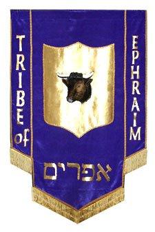 Tribal Banner of the tribe of Ephraim.