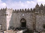 A photograph of the Damascus Gate.