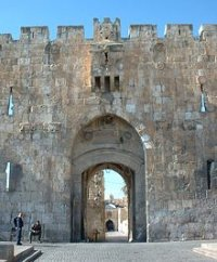 The Lions Gate, the eastern entrance into the Old City of Jerusalem.