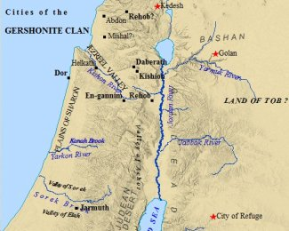 A map of the Gershonite clan cities within the tribe of Levi.