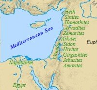 After the flood, the sons of Noah spread out and inhabited the earth. Shem, Ham and Japheth each repopulated the world with their descendants. These maps depict their migration and settlement.