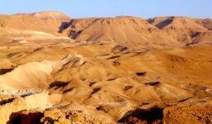 The Judean Desert Outside of Jerusalem