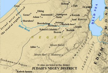A map of the Negev within the tribe of Judah & its cities.