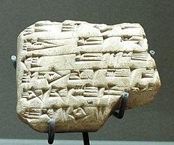 A fragment of the Mari Tablets