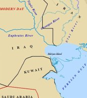 Map of Modern Day Persian Gulf - possible location of the Biblical Garden of Eden