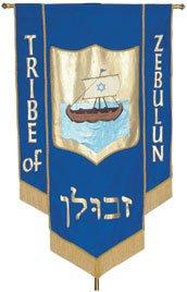 Tribal banner of Zebulun.